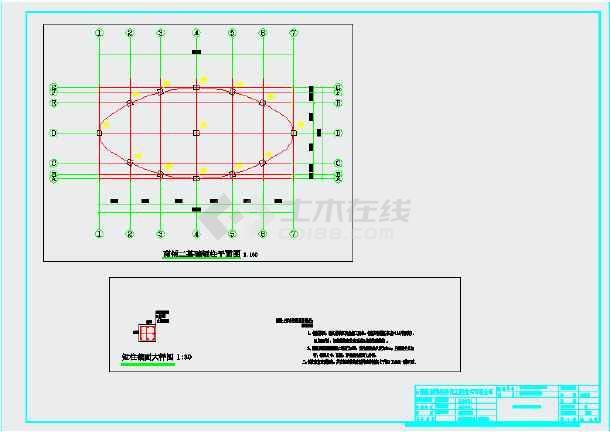 本图纸为161﹐钢结构商铺结构图,包括基础详图,模板图,柱平面图,梁