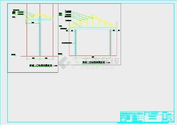 161㎡钢结构商铺结构图