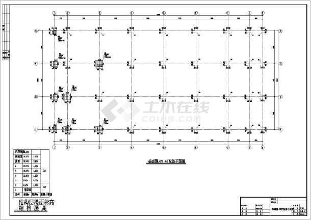 深圳某无梁楼盖厂房结构设计施工图