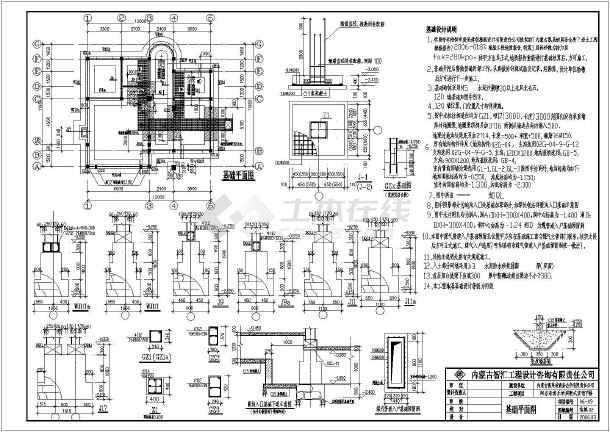 某地游乐场别墅式宾馆结构设计施工图