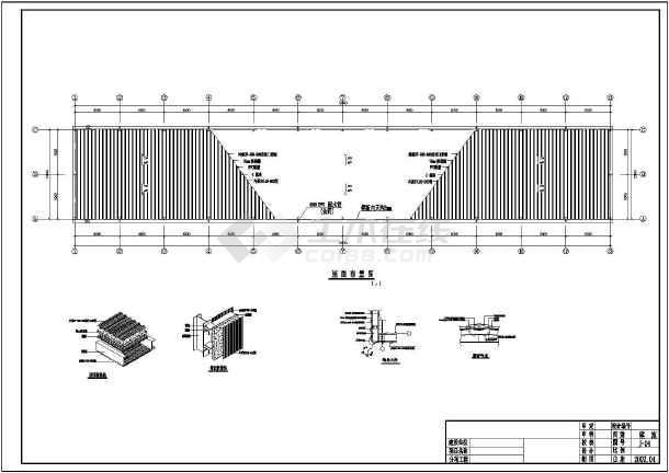 框架钢结构结构施工图包括了屋顶平面图,北立面图 ,南立面图,剖面图