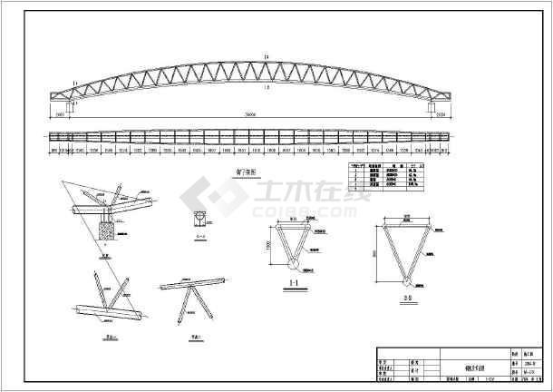 某地区大跨度管桁架屋面结构设计施工图