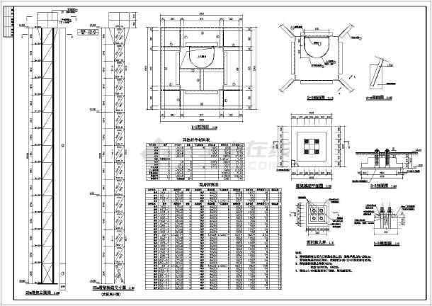 某地区25米钢结构塔架设计施工图