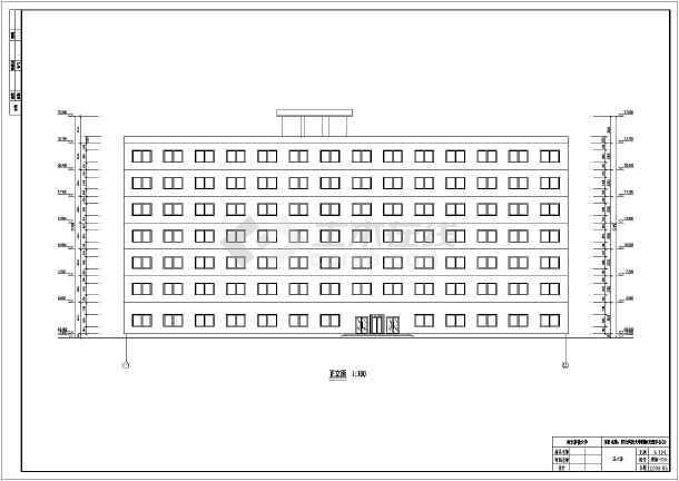 某多层框架结构宾馆结构设计图(毕业设计)