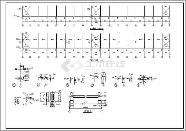结构图纸包含基础平面布置图,预埋布置图,结构布置图,柱间支撑图,剖面