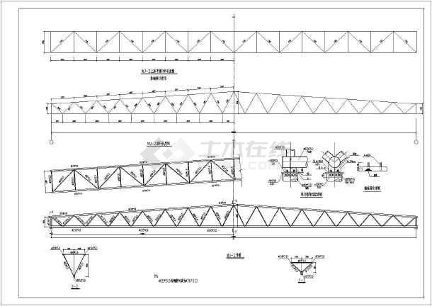 某钢结构管桁架屋架部分结构施工图