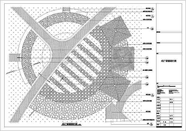 相关专题:广场施工图 圆形广场施工图 喷泉广场施工图 万达广场施工