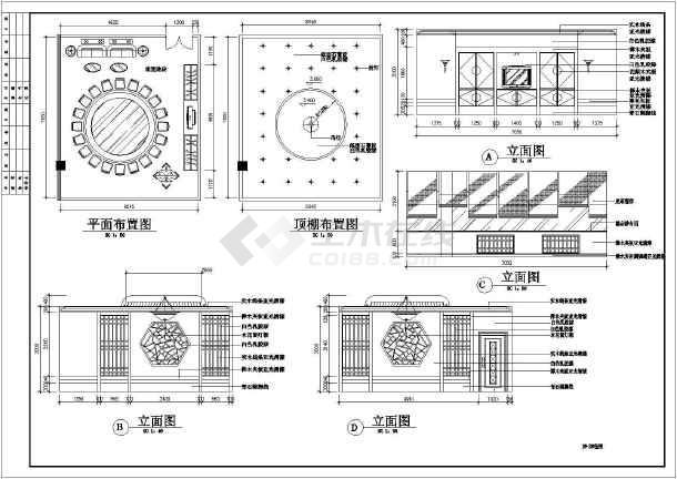 餐厅装修设计方案图,图纸内容包含:装修设计说明,一层地面铺装平面图