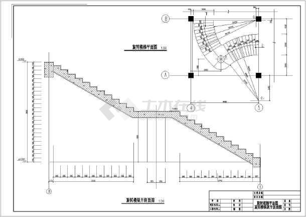 某小区别墅旋转楼梯结构设计施工图