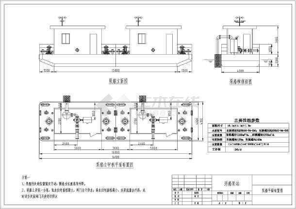 船提灌站设计图纸