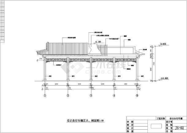 单车棚钢结构图集
