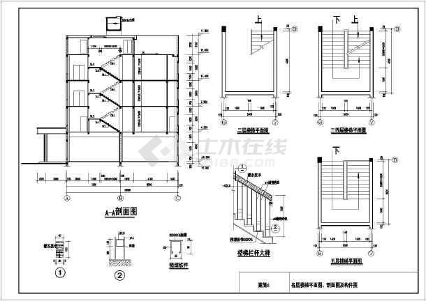 架办公楼建筑结构施工图(属性毕业设计)_cad图cad本科快捷键中的编辑器图片