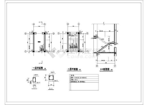某结构砖混小楼v结构图纸二层(300平米左右)2019003福彩图纸期图片