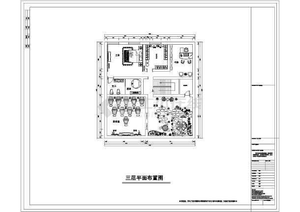 某简欧风格三层别墅室内装修设计图