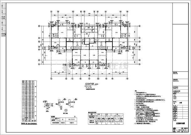 26层剪力墙结构住宅楼结构施工图