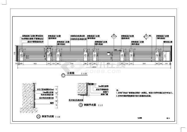 阳光童趣幼儿园画廊室内装修cad施工图(含效果图)