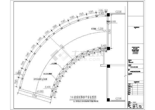 某自行车地下车库钢结构雨棚方案设计图