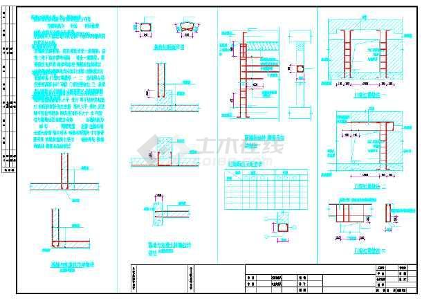 【江苏】单层框架结构消防水池水泵房结构施工图