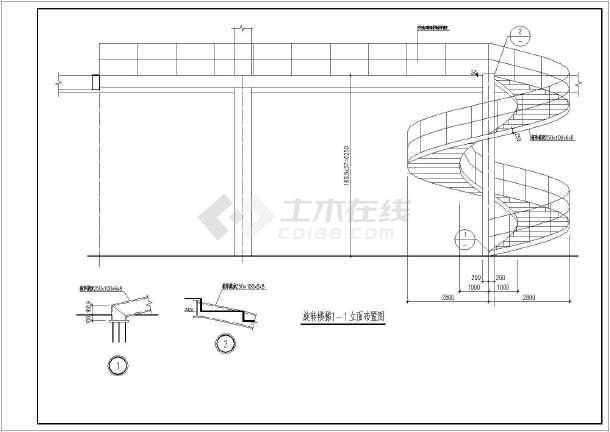 某钢结构旋转楼梯建筑设计图_cad图纸下载-土木在线