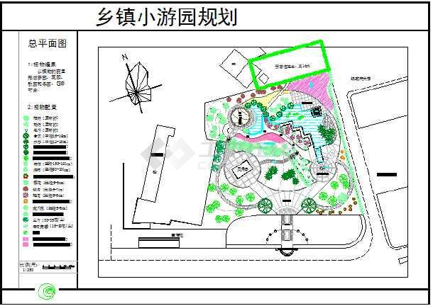 某地区乡镇小游园规划平面图图片