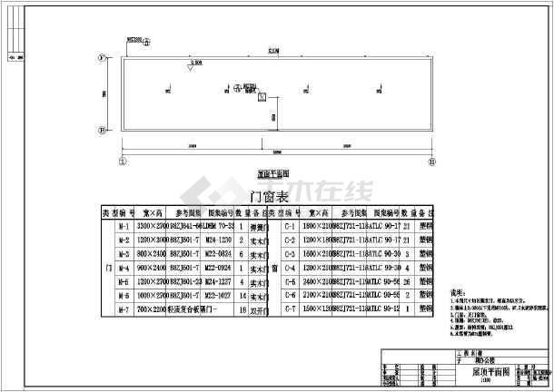 某地三层砖混结构办公楼建筑设计施工图(cad图纸下载)
