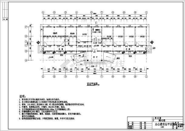 某地三层砖混结构办公楼建筑设计施工图