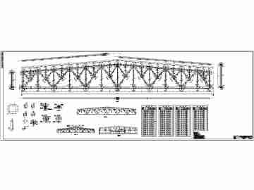 某36米跨钢桁架屋架结构设计施工图