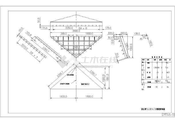 模板 涪江/涪江桥146#147#墩帽模板加工图纸/图5
