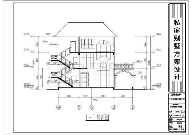 该为广州三层框架结构私人别墅建筑设计施工图,包括:图纸目录,正立面