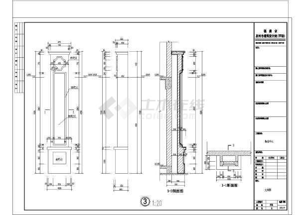 某地2层欧式配电室建筑设计施工图流程图的分析与绘制图片