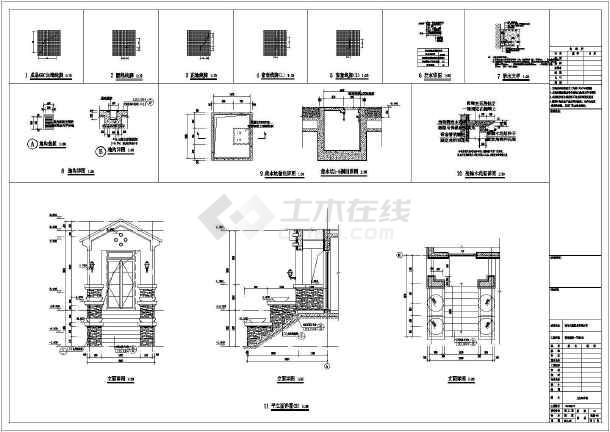 青岛艺墅2层剪力墙结构独栋别墅建筑施工图纸(g户型)