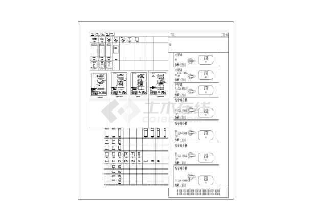 四轮常用标准CAD一二次电气绘图必备图块_c改装图纸三轮系统电动图片