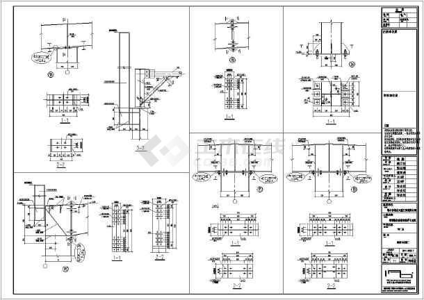 54米跨汽车零件生产车间钢结构全套施工图