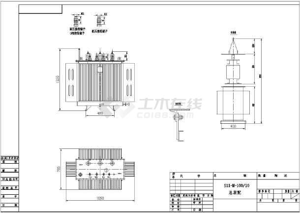 100kva到1600kvas11油浸式变压器外形尺寸图纸图片