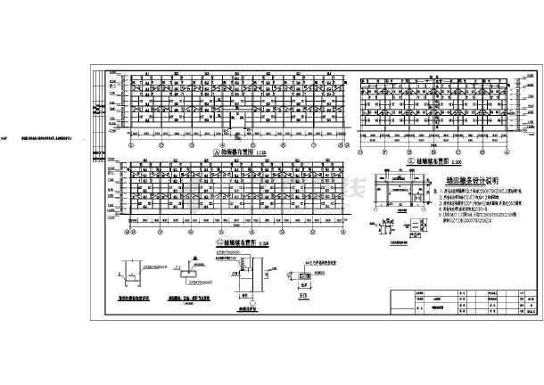 某端部三层钢框架门式钢架厂房结构施工图