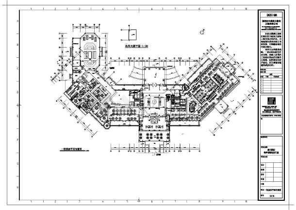 某酒店高层框架结构电气设备工程施工图