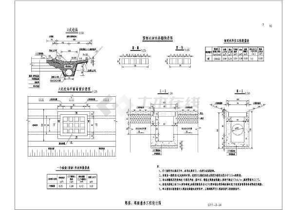 某路基、路面排水工程设计图-图2