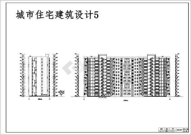 2层住宅楼建筑设计方案图纸 学生课程设计