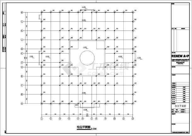 安徽某一层砖木结构四合院设计施工图
