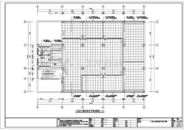 某地三层办公楼室内装修工程设计图