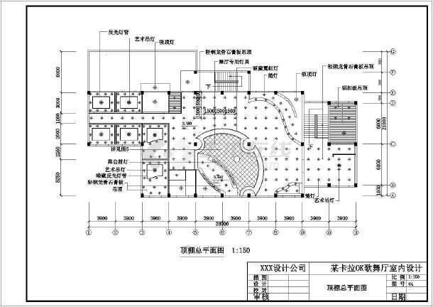 歌舞厅室内平面图绘制(含整体图和局部详图)