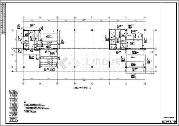 cfg地基处理的高层办公楼结构施工图