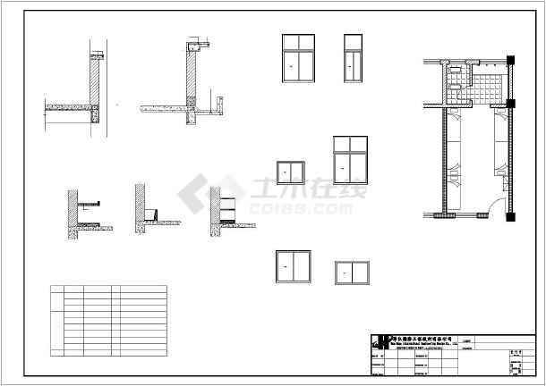 中小学学生宿舍建筑设计图