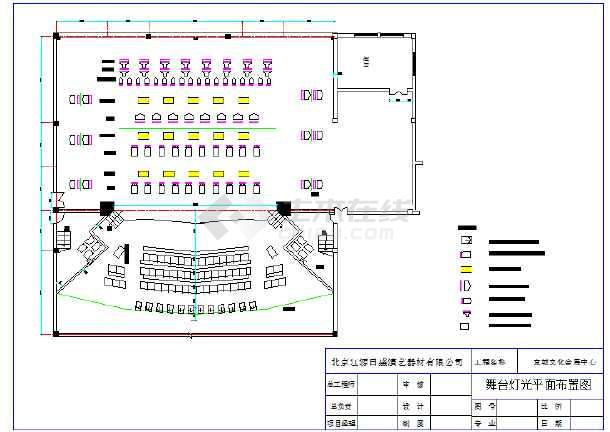 展文化中心的舞台灯光设计图(含建筑)_cad图说明别墅方案v别墅图纸图片
