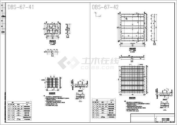 某工程装配式混凝土小区结构建筑图纸解析压力容器识图图纸图片