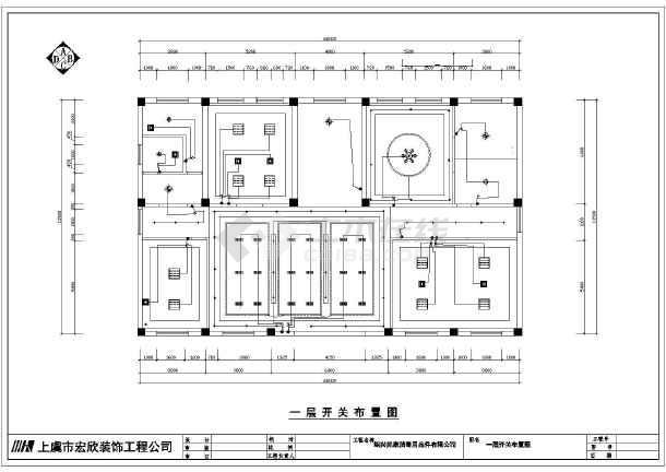 某地三层办公楼全套装修设计施工图