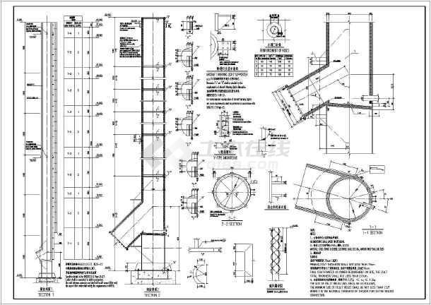 某地区60多米高钢烟囱结构设计图纸