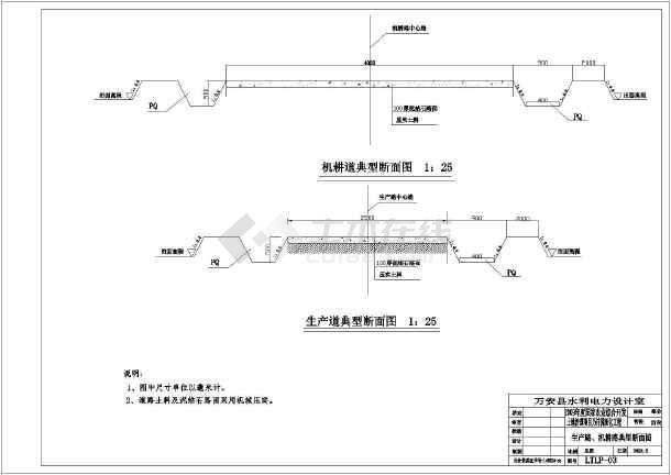 以及相应的结构图的设计