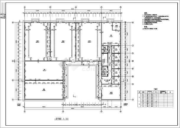 综合楼建筑设计方案图,含车间等,局部二层,图纸内容包含:各层平面图图片
