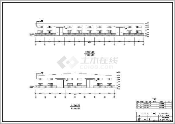 某生产车间钢结构厂房结构施工图(包含建筑设计)